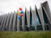 Einweihung des neu gebauten Sportausbildungszentrum Mülimatt in Windisch am 06.11.2010.